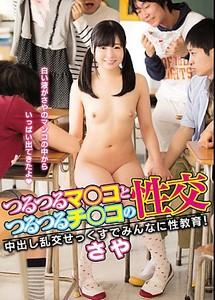Free Best JAV HD – RKI-414 Creampie Orgy Sex